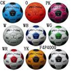 サッカーボール 4号 ペレーダ モルテン F4P4000