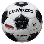 モルテン molten ペレーダ pelada 5000 土用 F5L5001 サッカーボール 5号 FIFA国際公認球 検定球