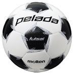 モルテン molten ペレーダフットサル F9L4001 フットサルボール 4号 検定球