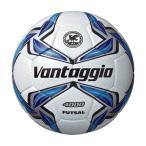 フットサルボール 4号 ヴァンタッジオフットサル4000 モルテン F9V4001 molten