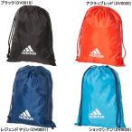 【名入れできます】 【ネコポス対応可】 シューズ袋 EPS 2.0 シューズサック  アディダス adidas シューズバッグ FTG49 サッカー スポーツ 卒業 卒団 記念品