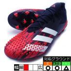 新作 プレデター 20.1 L ジャパン HG/AG アディダス adidas FV3200 ブラック×ホワイト サッカースパイク
