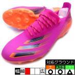 エックス ゴースト.1 ジャパン HG/AG アディダス adidas FY4727 ピンク×ブラック サッカースパイク