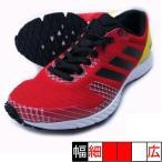 アディゼロ RC ワイド アディダス adidas G25938 オレンジ 女子 レディース ジュニア 子供 サイズ ランニングシューズ 速く走れる 陸上 軽い 運動靴  運動会