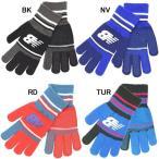 【ネコポス対応可】 手袋 ニューバランス ニットグローブ New Balance JAOF8867 ジュニア メンズ サッカー スポーツ 賞品 景品