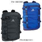 リュックサック ディパック adidas アディダス OPS バックパック 26L MKS55
