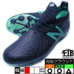 テケラ TEKELA PRO HG ニューバランス New Balance MSTPHBN1-D ブラック×エメラルド サッカースパイク