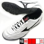 ショッピングトレーニングシューズ サッカー トレーニングシューズ ミズノ mizuno モナルシーダ FS AS P1GD152309