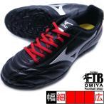 ショッピングサッカーシューズ サッカー トレーニングシューズ ミズノ モナルシーダ 2 FS AS P1GD172303 MIZUNO