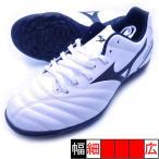 新作 モナルシーダ NEO II SELECT AS ミズノ MIZUNO P1GD210509 ホワイト×ブラック サッカー トレーニングシューズ