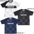 サッカーウェア レスピラール RESPIRAR 半袖 プラクティスシャツ RS18S314 メンズ