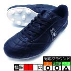 新作 SUPREME FOOT サッカジャンキー soccer junky SJ21442-2 ブラック サッカースパイク アドラー adler