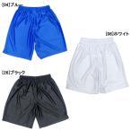 Yahoo!フタバスポーツフットボール店サッカー ゲームパンツ フタバスポーツオリジナル TF016 お買い得!