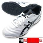 ショッピングサッカーシューズ サッカー トレーニングシューズ アシックス DS-LIHT 2 TF SL DS ライト TST666-0090 asics