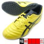 ショッピングサッカーシューズ サッカー トレーニングシューズ アシックス DS-LIHT 2 TF SL DS ライト TST666-0490 asics