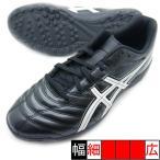 ショッピングサッカーシューズ サッカー トレーニングシューズ アシックス DS-LIHT 2 TF SL DS ライト TST666-9001 asics