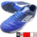 ショッピングサッカーシューズ サッカー トレーニングシューズ アンブロ アクセレイター LE TR UTS5601-BWN UMBRO