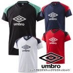 ジュニア 半袖 アンブロ ロゴ グラフィック プラクティスシャツ umbro 120サイズから UUJNJA52  サッカーウェア 子供用