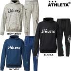 アスレタ ATHLETA ジュニア スウェットパーカー&スウェットパンツ 03299J-03301J 上下セット サッカー フットサル