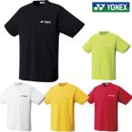 ヨネックス YONEX ドライTシャツ 16200 Z ユニセックス テニス Tシャツ ウェア メンズ レディース