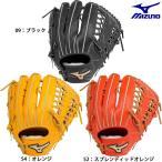 ミズノ MIZUNO 少年野球 硬式 グラブ 外野手用 ゴールデンエイジ 1AJGL14017