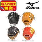ミズノ MIZUNO 野球 一般 軟式用グラブ  G gear 内野手用 H3 1AJGR14423