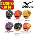 ミズノ MIZUNO 野球 一般 軟式用グラブ  G gear 内野手用 E1 1AJGR14443