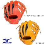 ミズノ MIZUNO 野球 一般 軟式用グラブ 異彩シリーズ ランドラッシュ HYBRID 内野手用 1AJGR16413