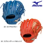 ミズノ MIZUNO 野球 少年軟式用 グラブ  RG ブランドアンバサダー 外野手用 梶谷モデル 1AJGY16307
