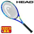 マーク加工無料! ヘッド HEAD 張上済み チャレンジ ライト ブルー 233546A 硬式 テニスラケット