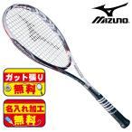ミズノ MIZUNO ジスト Tゼロ 63JTN63101 軟式 ソフトテニスラケット ホワイト×ブラック 前衛向き