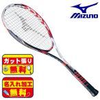 ミズノ MIZUNO ジスト T-01 63JTN63301 軟式 ソフトテニスラケット ホワイト×レッド 前衛向き