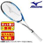 ガット張り&マーク加工無料! ミズノ mizuno ディーアイ DI-T 500 63JTN74527 軟式 ソフトテニス ラケット 前衛向け 中級者