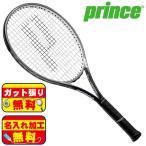 プリンス prince エンブレム 107 XR 7TJ015 硬式 テニスラケット