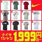 【数量限定 超特価】 ナイキ NIKE ジョーダン ドライ 23/7 ジャンプマン 840394 バスケットボール メンズ 半袖 Tシャツ
