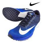 【数量限定 超特価】 ナイキ エア ズーム エリート 9 863769-406 メンズ ランニングシューズ ランニング トレーニング マラソン 軽量