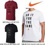 【数量限定 超特価】 ナイキ NIKE ジョーダンFORTHEGAMEVES/ST 878388 メンズ バスケットボール ウェア Tシャツ