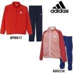 アディダス adidas 【ジュニア トレーニングウェア】 Boys ジャージ上下セット(ストレートパンツ) AAX01-AX6334