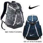 【数量限定 超特価】 ナイキ NIKE フープス エリートマックス エアチームグラフィック バックパック BA5260 バスケットボール バッグ