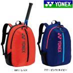 YONEX ヨネックス テニスバッグ ジュニアバッグ バックパック BAG2189 ジュニアリュック ラケットバック