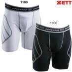 ゼット ZETT スライディングパンツ BP210 野球 ベースボール アンダーパンツ スラパン 練習 試合