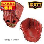 ゼット ZETT 野球 一般 硬式 グラブ 投手用  プロステイタス BPROG51