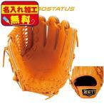ショッピングゼット ゼット ZETT プロステイタス BRGB30520 野球 軟式 グラブ グローブ 二塁手・遊撃手用