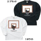 【超特価】バスケットボール ジャンキー バスケ Tシャツ 長袖 ロング DryTEE たれパンディアーニ+6 BSK18502 メンズ レディース バスケウェア 長袖