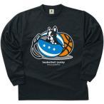 【超特価】バスケットボール ジャンキー バスケ Tシャツ 長袖 ロング DryTEE ケースの家+1 BSK18506 メンズ レディース バスケウェア 長袖