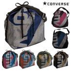 コンバース CONVERSE ボールケース(1個入れ) バスケットボール バッグ マルチバッグ ナイロン C1057098