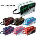 コンバース CONVERSE エナメルシューズケース C1508097 バスケットボール バッグ シューズバッグ