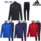 アディダス adidas CONDIVO18 上下セット DJV56-DJV11 サッカー フットサル ウェア ジャージ
