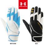 アンダーアーマー UNDER ARMOUR 野球 守備用手袋 UAアンダーグローブIV (右手用) EBB2226