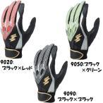 SSK 野球 バッティング グローブ 手袋 一般用シングルバンド手袋 (両手) EBG5000W